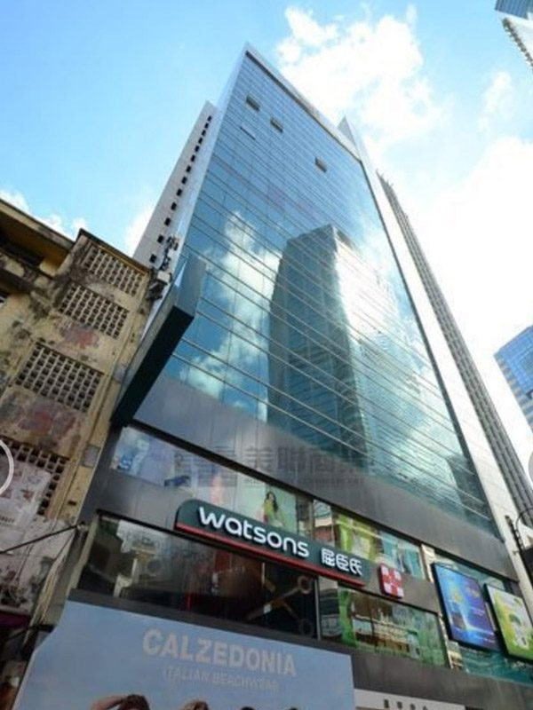 Fortune Centre, Causeway Bay
