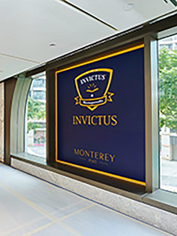 Invictus School, TKO