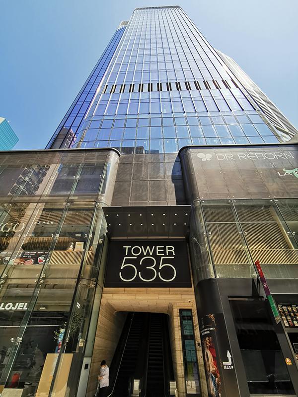 Tower 535, Causeway Bay