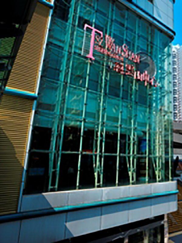 Tsz Wan Shan Shopping Mall, Kln